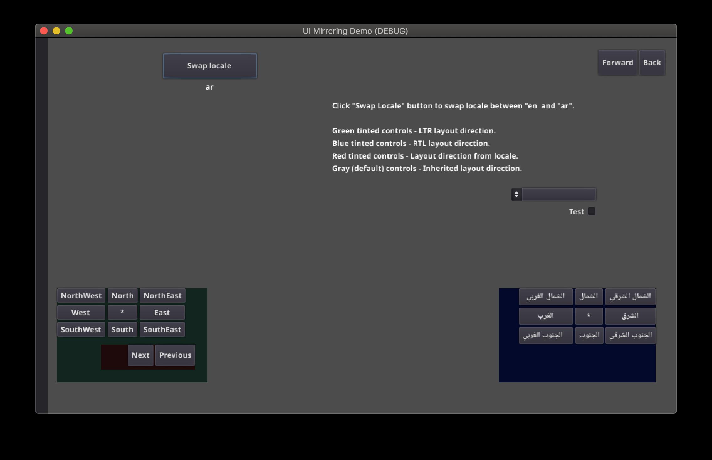 UI mirroring for RTL written languages