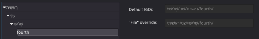 File paths with BiDi override