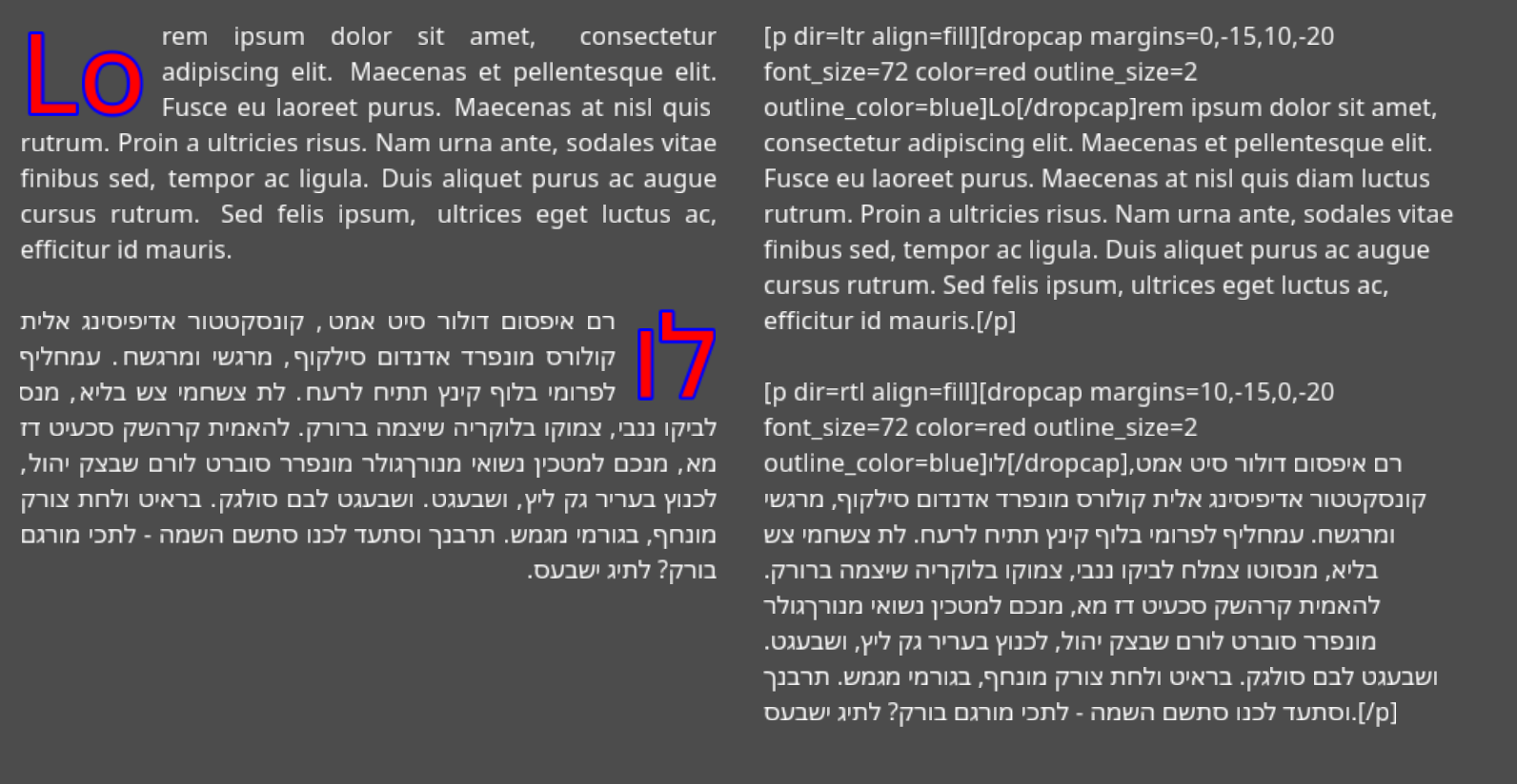 Example of Latin and Hebrew text using dropcaps